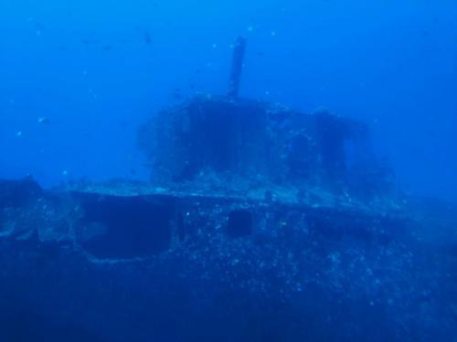 Atlantis Submarine Waikiki Shipwreck Hawaii