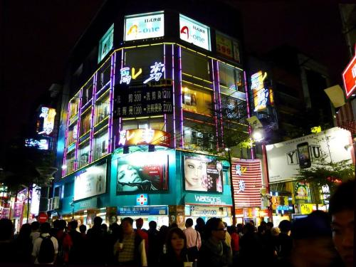 Things to do in Taipei - Ximending